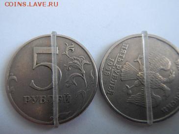 Бракованные монеты - поворот аверса к реверсу 1-2шт,5-3шт,10-4шт (2).JPG