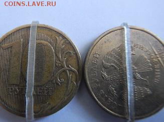 Бракованные монеты - поворот аверса к реверсу 1-2шт,5-3шт,10-4шт (8).JPG