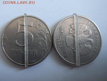 Бракованные монеты - поворот аверса к реверсу 1-2шт,5-3шт,10-4шт (3).JPG