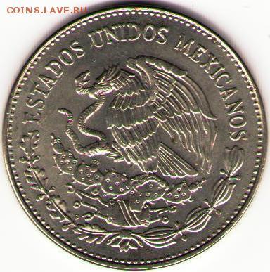 Мексиканские монеты - mex 003