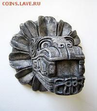 Мексиканские монеты - sculpterketcalkoatl