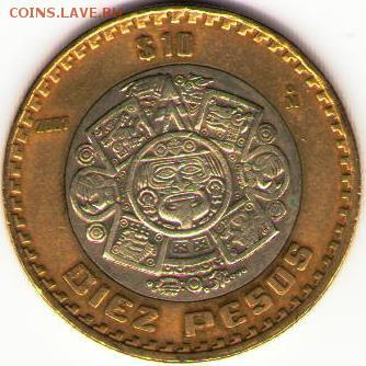 Мексиканские монеты - mex 012