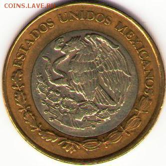Мексиканские монеты - mex 013