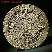Мексиканские монеты - sunstone