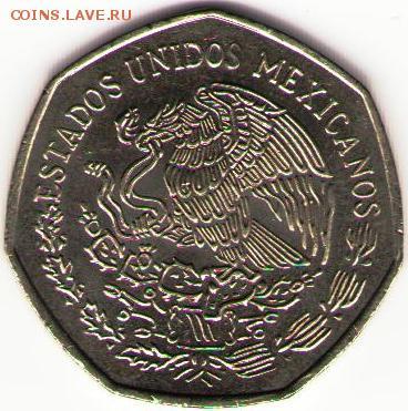 Мексиканские монеты - mex 005