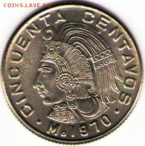 Мексиканские монеты - mex 016