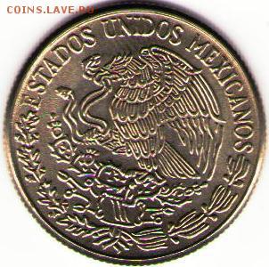 Мексиканские монеты - mex 017