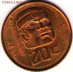 Мексиканские монеты - mex 014