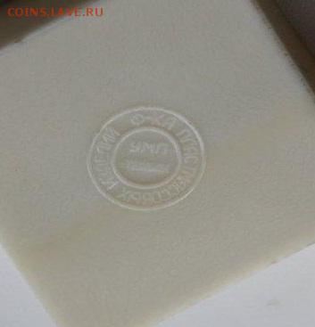 Ксерофилия (бритвенные лезвия) - IMG_4786.JPG
