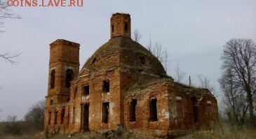 Покопушки от Русланыча . - 1460359743986