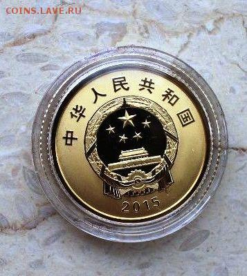 КИНЕМАТОГРАФ на монетах и жетонах - Китай-кино-8