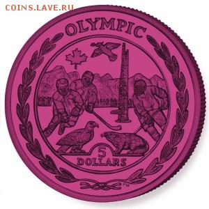 Хоккей на монетах - 5-Dollars-Olympic-Rings-Americas