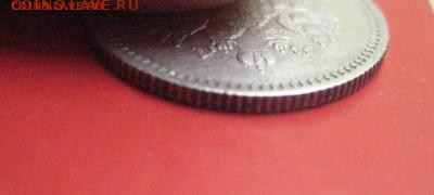 25 копеек 1896 до 27.04.16 - IMG_2675