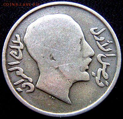 Ирак_50 филсов 1931. Серебро; до 27.04_22.36мск - 10835