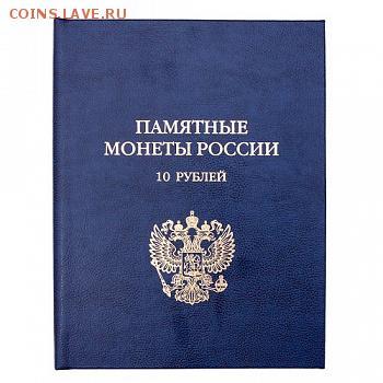Асидол Каталоги - книга бим синяя
