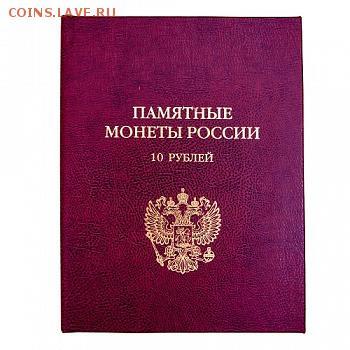 Асидол Каталоги - книга бим красная
