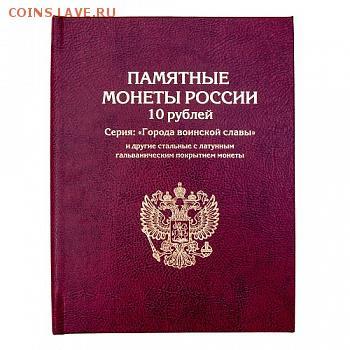 Асидол Каталоги - книга гвс красный