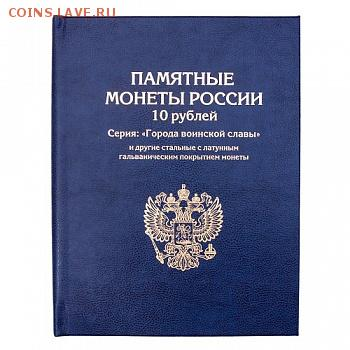 Асидол Каталоги - книга ГВС синяя