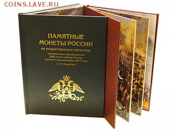 Асидол Каталоги - книга 1812 2