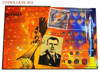Асидол Каталоги - Книга погодовка СССР 2 тома 1