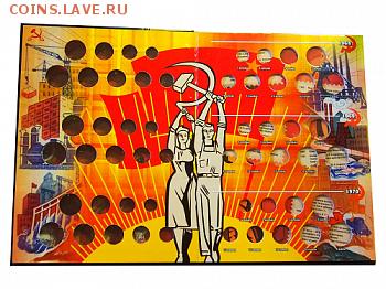 Асидол Каталоги - Книга погодовка СССР 2 тома 3