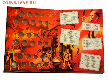 Асидол Каталоги - Книга погодовка СССР 2 тома4
