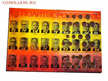 Асидол Каталоги - Книга погодовка СССР 2 тома5