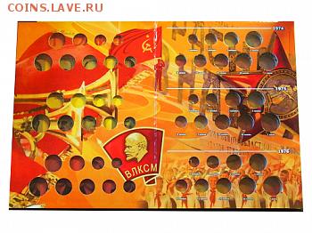 Асидол Каталоги - Книга погодовка СССР 2 тома6
