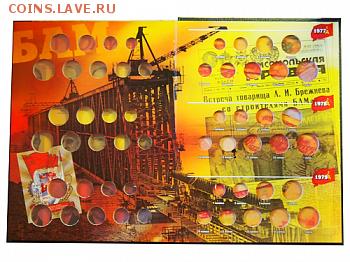 Асидол Каталоги - Книга погодовка СССР 2 тома7