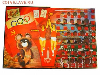 Асидол Каталоги - Книга погодовка СССР 2 тома9