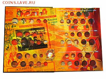 Асидол Каталоги - Книга погодовка СССР 2 тома10