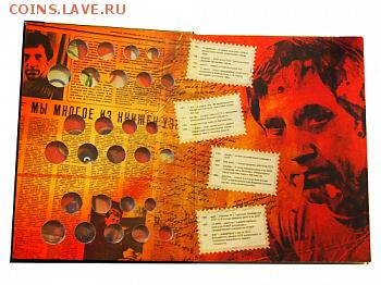 Асидол Каталоги - Книга погодовка СССР 2 тома11