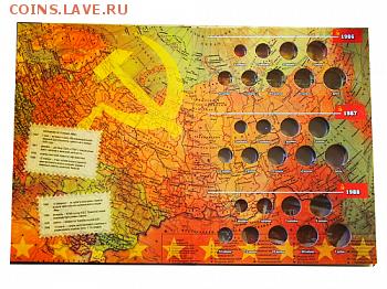 Асидол Каталоги - Книга погодовка СССР 2 тома12