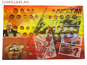 Асидол Каталоги - Книга погодовка СССР 2 тома13