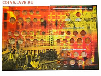 Асидол Каталоги - Книга погодовка СССР 2 тома14