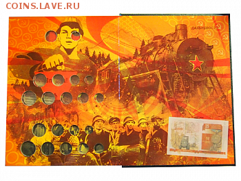 Асидол Каталоги - Книга погодовка СССР 2 тома15