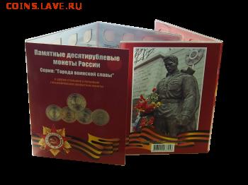 Асидол Каталоги - ГВС