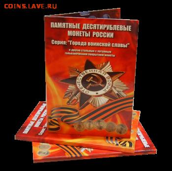 Асидол Каталоги - ГВС корекс