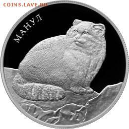 Кошки на монетах - Россия-2016-1