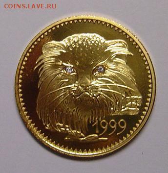 Кошки на монетах - Монголия-1