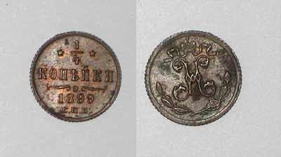 Из интересного: медный грошик 1889 года - grosh