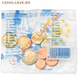 Кто серьёзно собирает(коллекционирует) монеты евро? - finnland