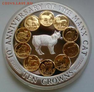 Кошки на монетах - МЭН юбилейная-1