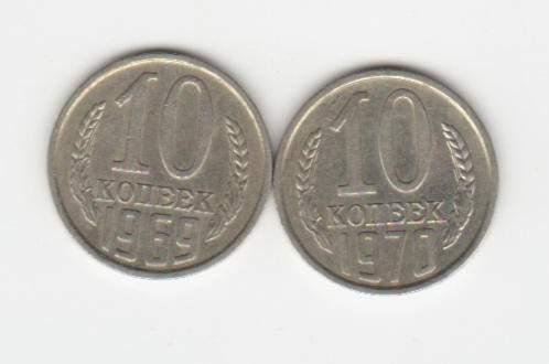50 копеек (11 монет) 61-91 гг. - 10k.JPG