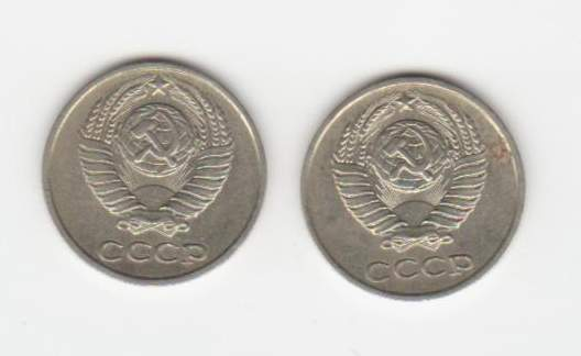 50 копеек (11 монет) 61-91 гг. - 10kr.JPG