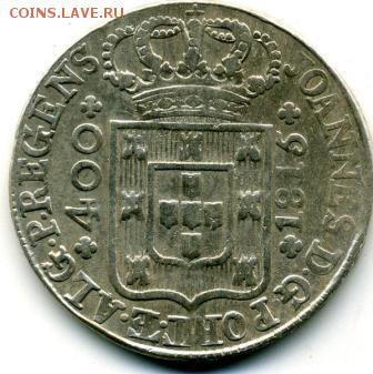 Португалия - File1744