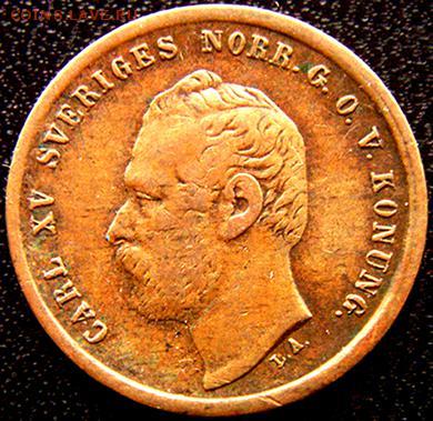 Швеция_1 эре 1861; до 01.09_22.52мск - 10877