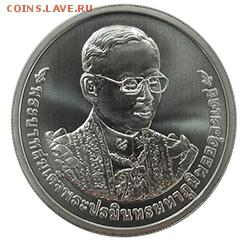 Монеты Тайланда - 50 бат (2)