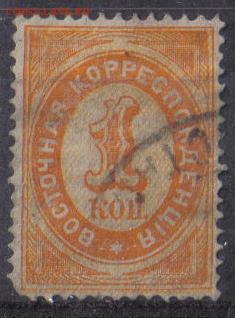 Русский Левант 1888г 1 коп до 27.09 22.00мск - Русский Левант 1888г 1 коп