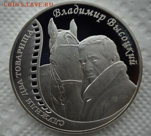 КИНЕМАТОГРАФ на монетах и жетонах - post-2243-1475696114_thumb